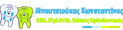 Ορθοδοντικός Σέρρες Μπουτσιούκας
